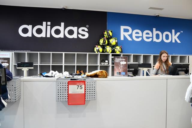89d2f2de13e5 Дисконт-магазин Adidas, спортивний одяг, кросівки, спортивне взуття ...