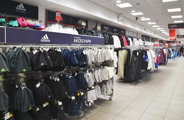 ec7f0fb864d5 Дисконт-магазин Adidas, спортивний одяг, кросівки, спортивне взуття ...
