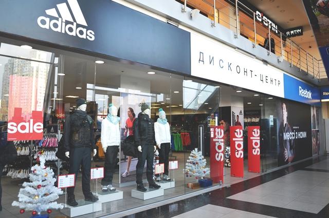 9363b81607fd Дисконт-магазин Adidas, спортивний одяг, кросівки, спортивне взуття. У  стоковому магазині Адідас Київ