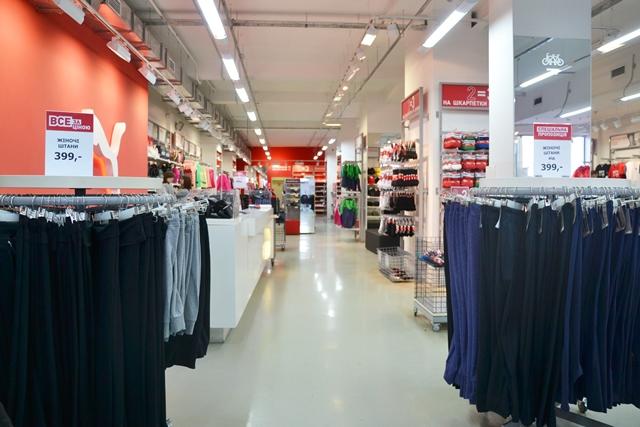 ee4a9f28a526 Дисконт-магазин PUMA   Взуття та одяг, аксесуари для спорту Київ