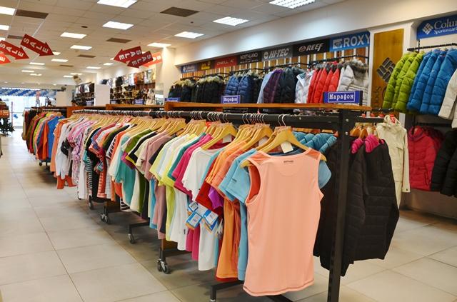 МАРАФОН сетевой дисконт-магазин обуви и одежды для спорта  d095132c3ea6e