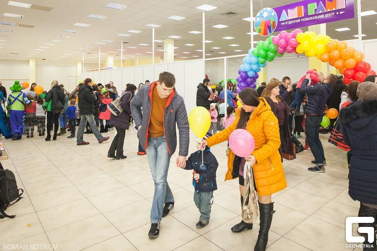 Детский развлекательный центр «АмиГами»   Магазины   Бренды и ... 59ad242b87985