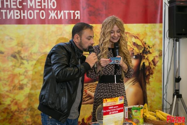 диетолог киев татьяна